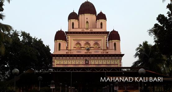 Mahanad